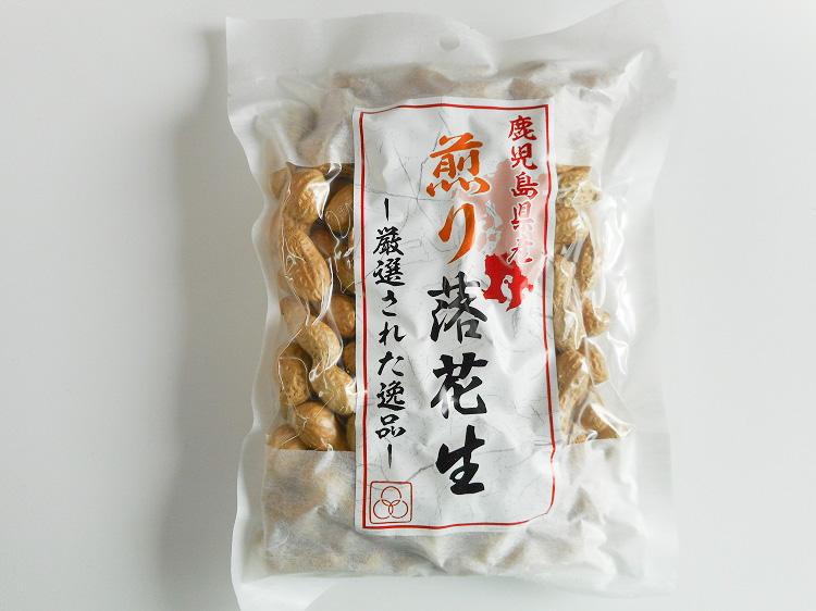 煎り落花生(殻付)【0.2kg】