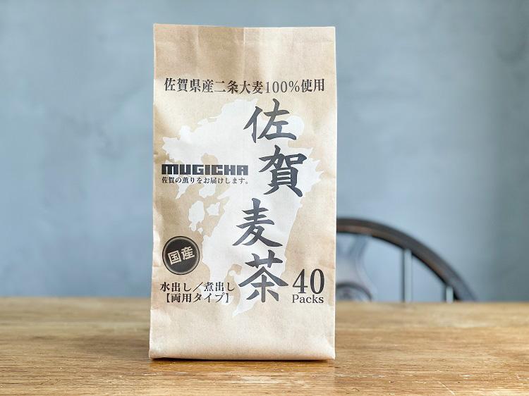 佐賀県産二条大麦100%使用 佐賀麦茶(10g×40包)【0.5kg】