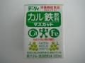 カル鉄飲料マスカット200ml【0.3kg】