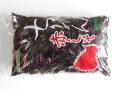 九州産 赤しそ(市場野菜)【0.3kg】