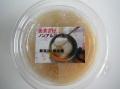 ルピナス会の甘麹(甘酒)【0.2kg】