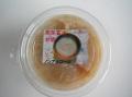 ルピナス会の玄米甘麹(甘酒)【0.2kg】
