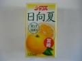 日向夏ストレートジュース果汁100%125ml【0.2kg】