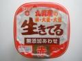 九州産の生きてる無添加あわせ味噌750g(赤)【0.8kg】