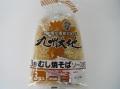 九州産小麦粉100%九州大地 むし焼きそば3食入【0.5kg】