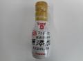 無添加丸大豆生醤油ミニボトル200ml【0.3kg】