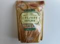 熊本産小麦ミナミノカオリ100%のパン用小麦粉(強力粉)【0.6kg】