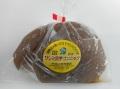 生でも食べられる農薬不使用・鹿児島県産蒟蒻芋のこんにゃく2丁【0.5kg】