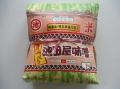 老舗の米味噌1kg【1.1kg】