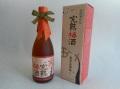 鹿児島の完熟梅酒720ml【1.2kg】