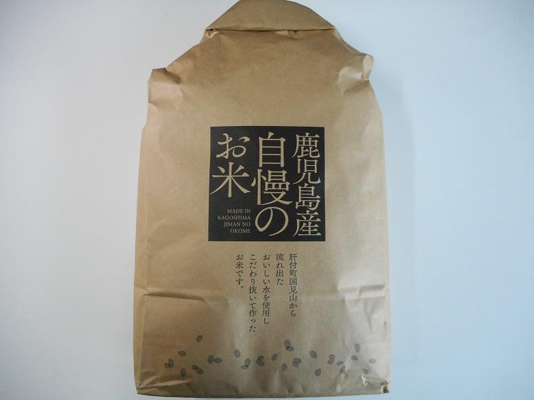 鹿児島産自慢のお米 5kg【5.2kg】
