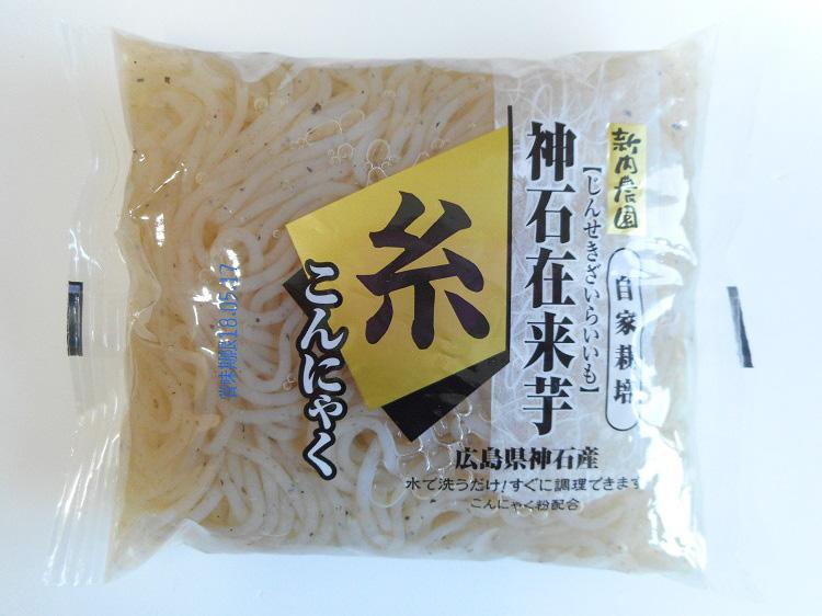 広島県産自家栽培・神石在来芋の糸こんにゃく 180g【0.4kg】