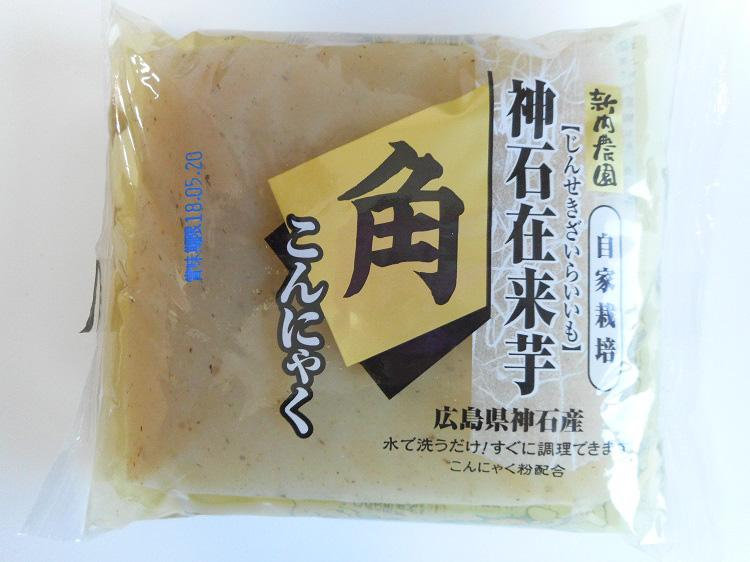 広島県産自家栽培・神石在来芋の角こんにゃく 200g【0.4kg】