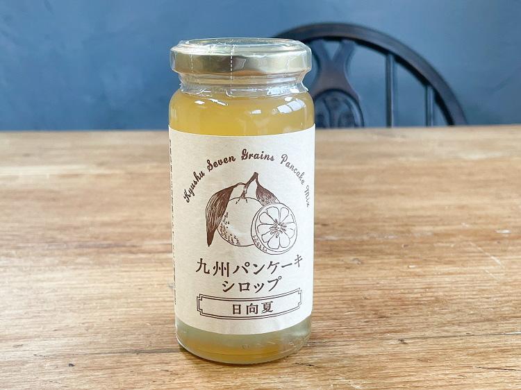 無添加フルーツシロップ♪九州産パンケーキシロップ 日向夏 170g【0.4kg】
