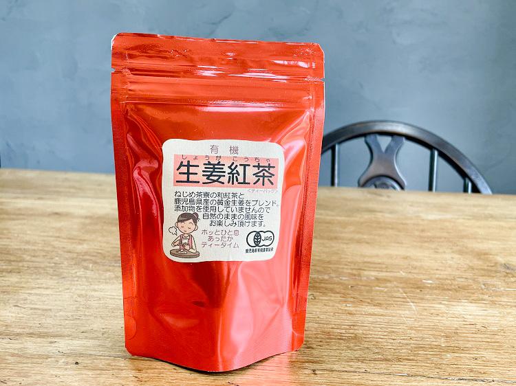 鹿児島県産 有機生姜紅茶(3g×10包)【0.1kg】