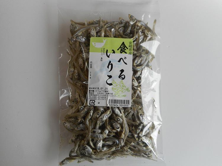 食べるいりこ(かえり)【0.1kg】