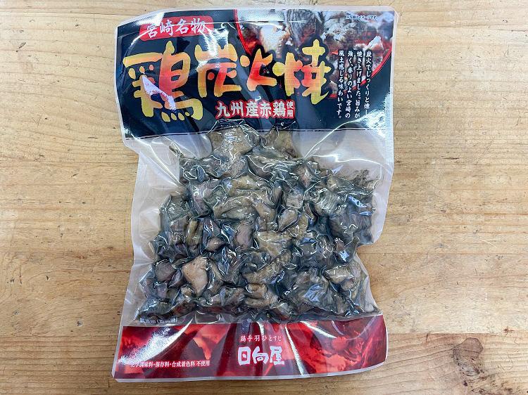 調理済みでラクラク!宮崎名物 鶏炭火焼 九州産赤鶏使用 300g【0.4kg】