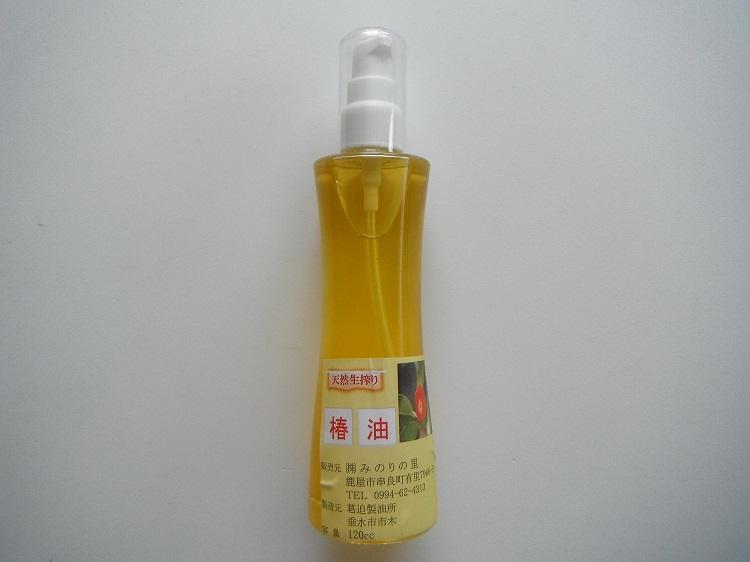 鹿児島の椿油【0.3kg】