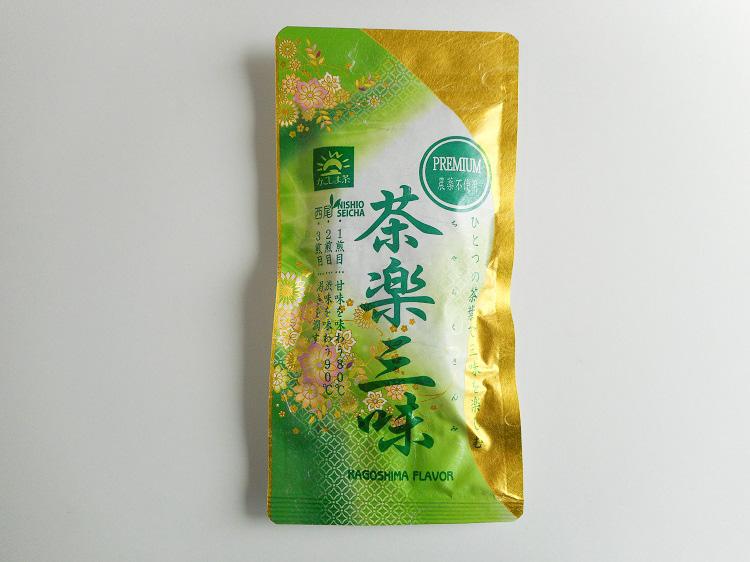 農薬不使用深蒸し茶『茶楽三味』100g【0.2kg】