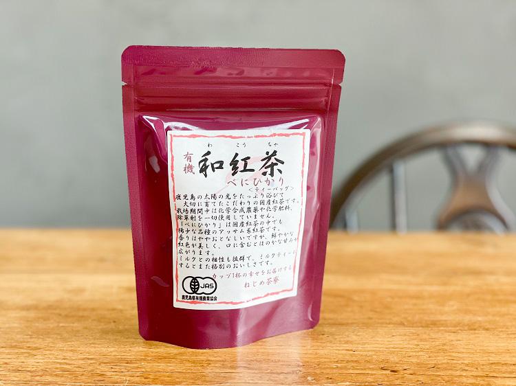 鹿児島県産 有機和紅茶(べにひかり・2g×10包)【0.1kg】
