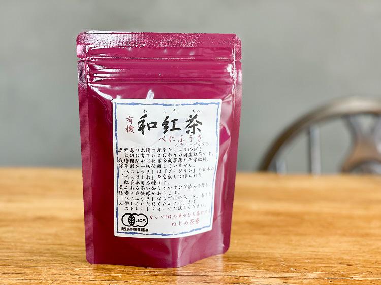 鹿児島県産 有機和紅茶(べにふうき・2g×10包)【0.1kg】