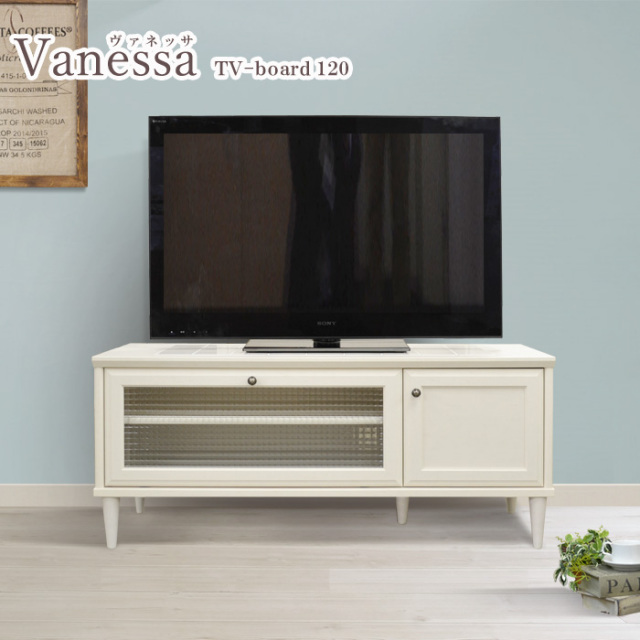 VANESSA(ヴァネッサ)ローボード(幅119cm×奥行40cm×高さ52cm)
