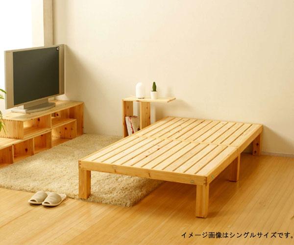 国産 ひのきのすのこベッド・ダブル(幅140cm×長さ200cm×高さ30cm)