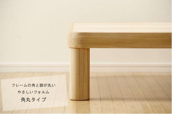 国産 桐のすのこベッド・シングル・角丸タイプ(幅100cm×長さ200cm×高さ30cm)