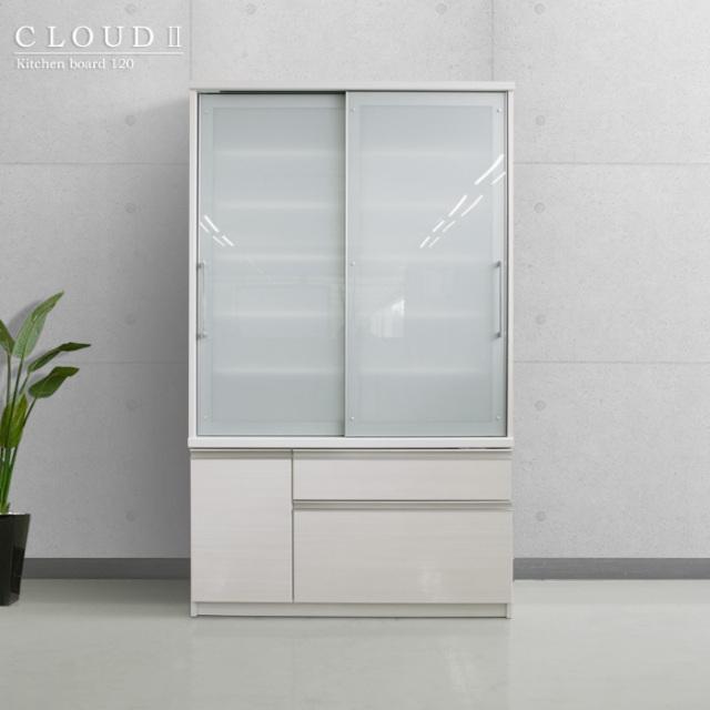 CLOUD2(クラウド2)食器棚・ホワイト(幅120cm×奥行46cm×高さ194cm)