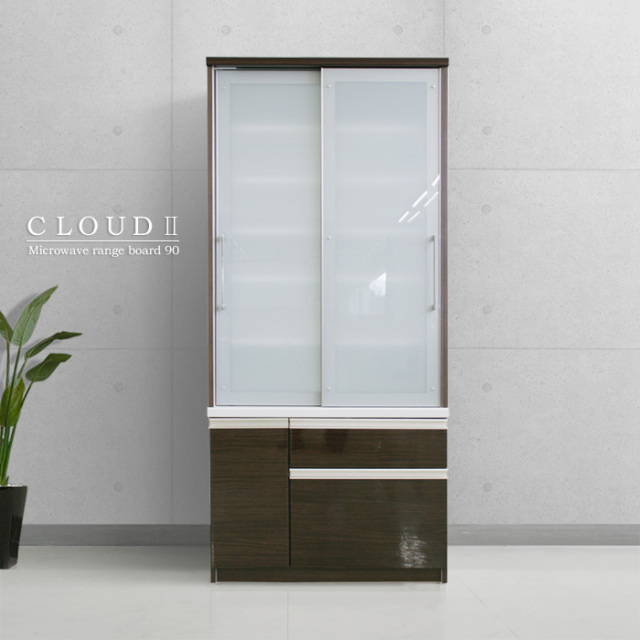 CLOUD2(クラウド2)食器棚・ブラウン(幅90cm×奥行46cm×高さ194cm)