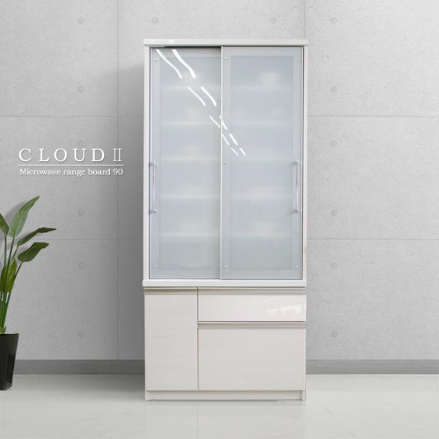 CLOUD2(クラウド2)食器棚・ホワイト(幅90cm×奥行46cm×高さ194cm)