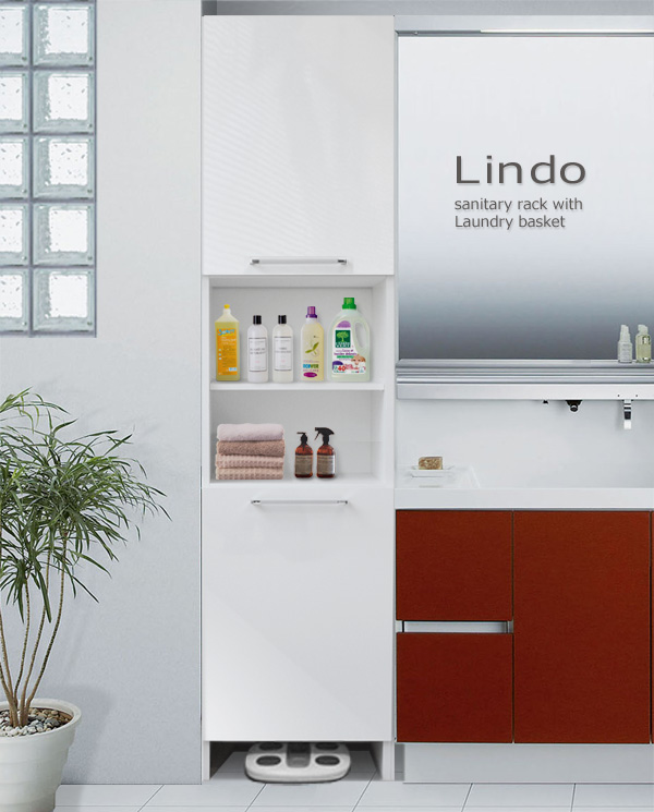 LINDO(リンド)サニタリー収納(幅45cm×奥行31cm×高さ180cm)