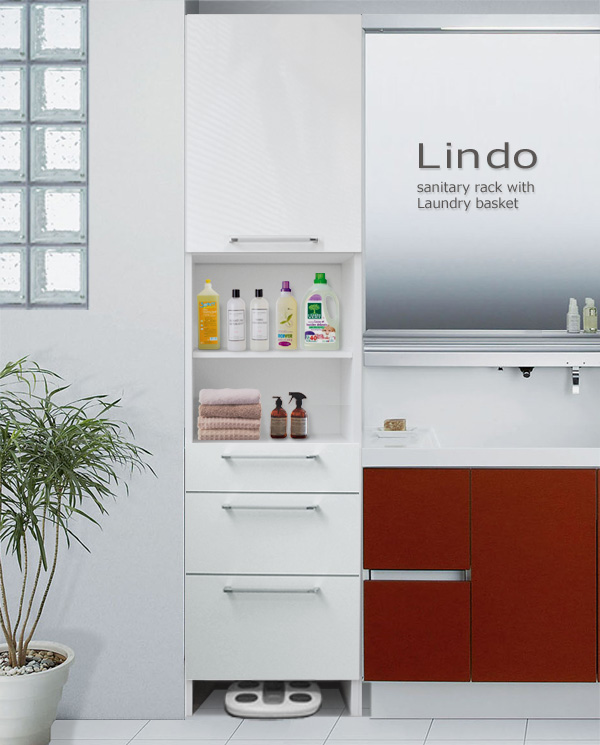 LINDO(リンド)サニタリー収納・引き出し付き(幅45cm×奥行31cm×高さ180cm)