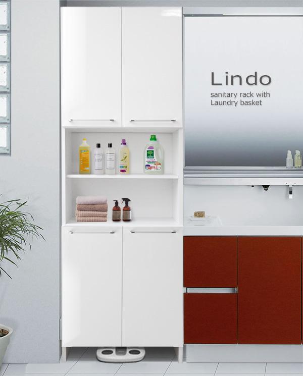 LINDO(リンド)サニタリー収納(幅60cm×奥行31cm×高さ180cm)