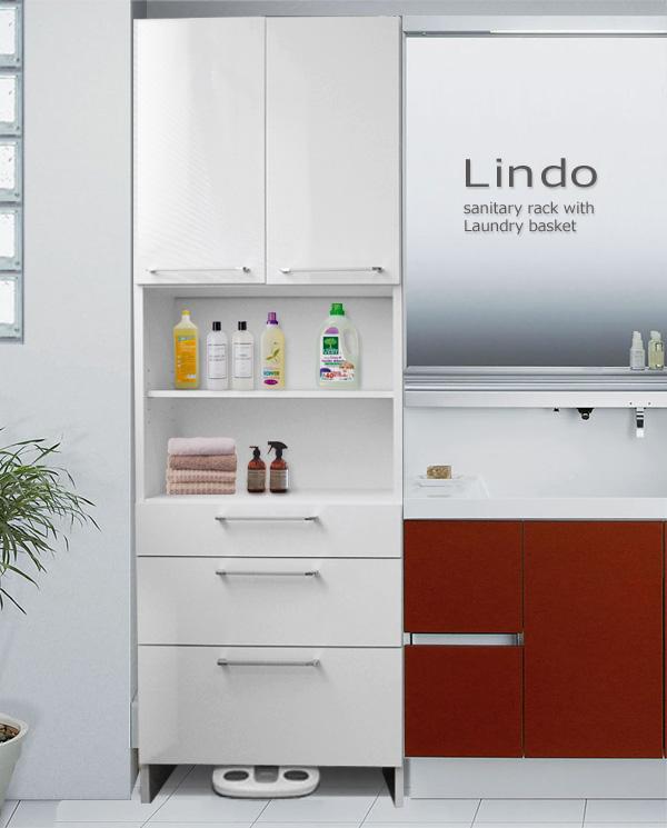 LINDO(リンド)サニタリー収納・引き出し付き(幅60cm×奥行31cm×高さ180cm)