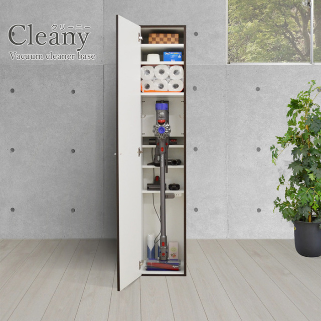 CLEANY(クリー二ー)掃除機収納・ウォ-ルナット(幅34cm×奥行37.7cm×高さ175cm)