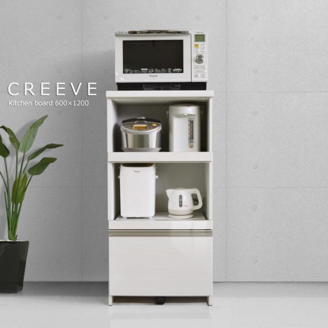 CREEVE(クリーヴ)レンジ台(幅60cm×奥行44cm×高さ120cm)