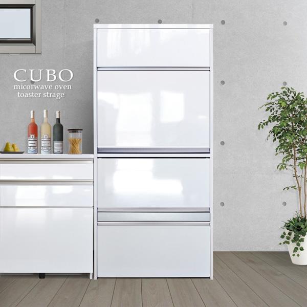 CUBO(クーボ)レンジ台(幅50~70cm×奥行52cm×高175cm)