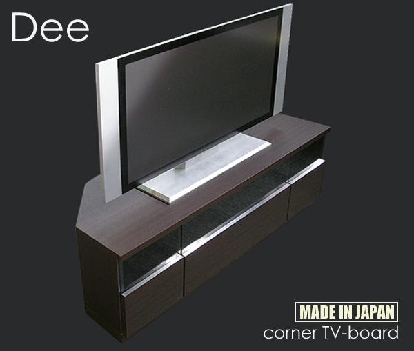 DEE(ディー)コーナーテレビボード・チョコレートブラウン(幅120cm×奥行43cm×高さ42cm)