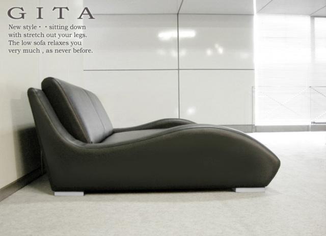 GITA(ジータ)ソファ・2.5人掛け(幅173cm×奥行123cm×高さ56cm)