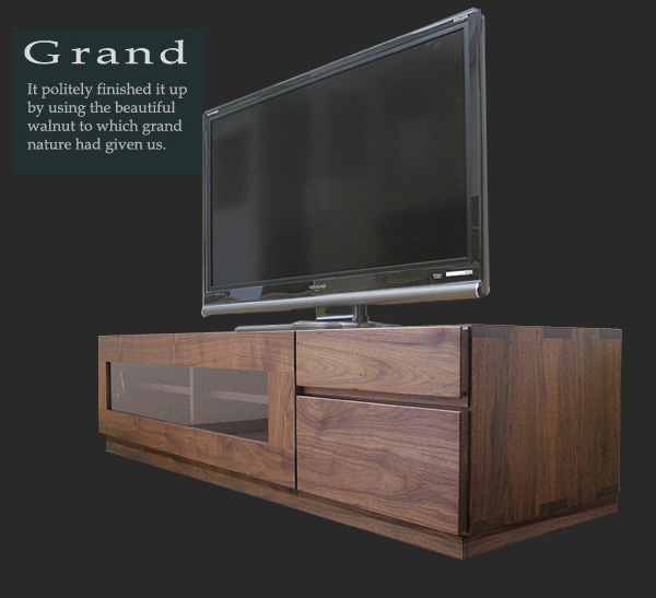 GRAND(グランド)ローボード(幅150cm×奥行46cm×高さ36cm)