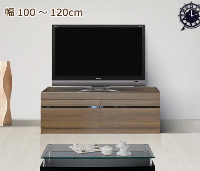 GRANNER(グラナー)ローボード(幅100~120cm×奥行44cm×高さ45cm)