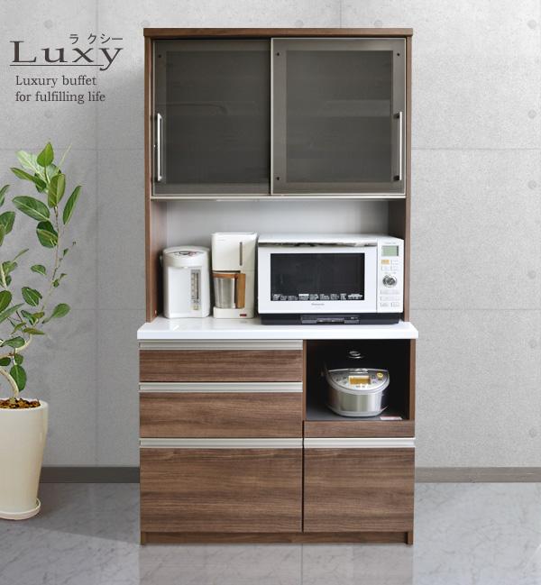 LUXY(ラクシー)キッチンボード(幅100cm×奥行51cm×高205cm)