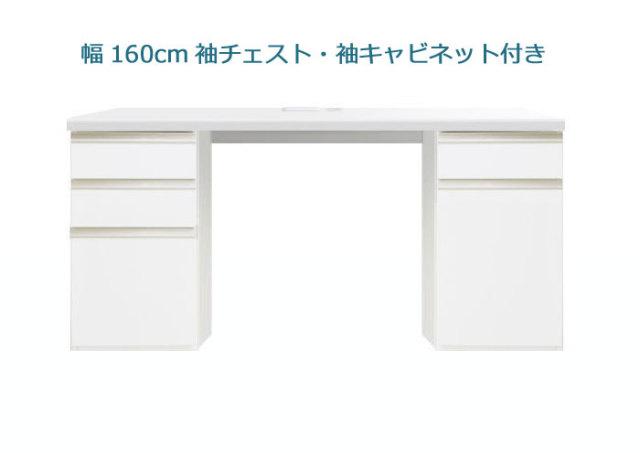 PALETTE(パレット)システムデスク(幅160cm×奥行51cm×高さ74cm)