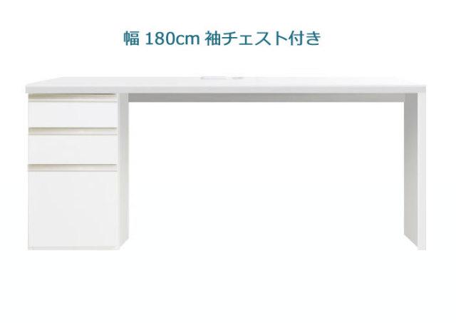 PALETTE(パレット)システムデスク(幅180cm×奥行51cm×高さ74cm)