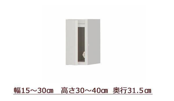 PITTALY(ピッタリー)耐震上置きラック(幅61~90cm×奥行31cm×高30~40cm)