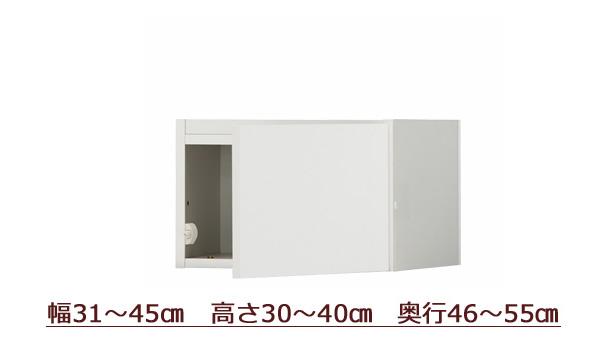 PITTALY(ピッタリー)耐震上置きラック(幅31~45cm×奥行46~55cm×高さ30~40cm)