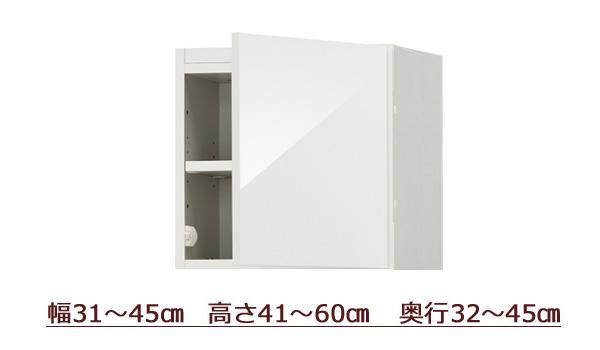 PITTALY(ピッタリー)耐震上置きラック(幅31~45cm×奥行32~45cm×高さ41~60cm)