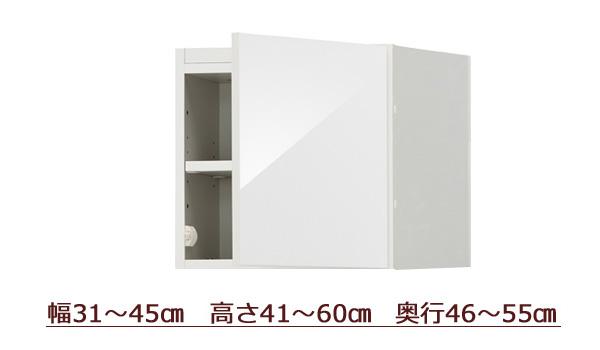 PITTALY(ピッタリー)耐震上置きラック(幅31~45cm×奥行46~55cm×高さ41~60cm)