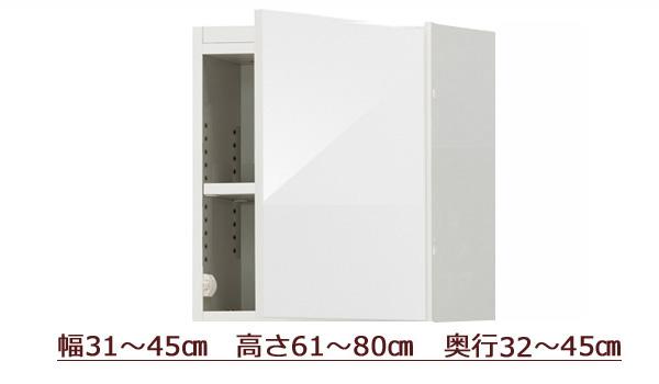 PITTALY(ピッタリー)耐震上置きラック(幅31~45cm×奥行32~45cm×高さ61~80cm)